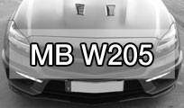 C-Klasse W205